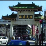 Figure 5.2 (Video still.) A big Chinese gate … A big Asian gate. Danny, age 17